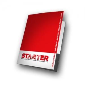 starter_folder