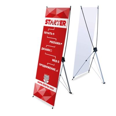 starter_x_banner
