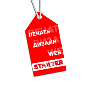 birka_web