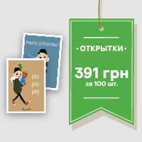 открытки-01