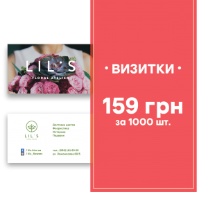 визитки-01