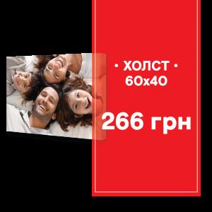 холст-01