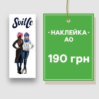 наклейка-01