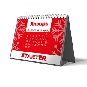 loose-leaf-desk-calendar