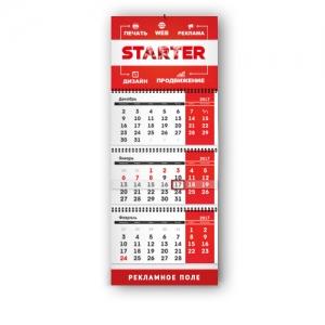 quarterly-calendar