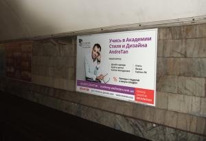 reklama-v-metro