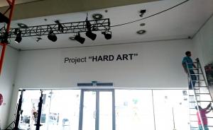 starter_portfolio_hard_art_letters