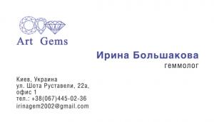 art_gems_viz_v1