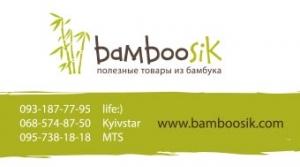 bamboosik_stiker_v1