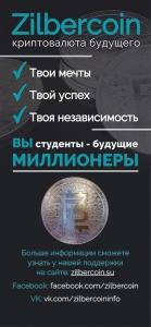 coinspase_flaer_lico_v1